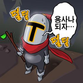 중년기사 김봉식 : 횡스크롤 RPG